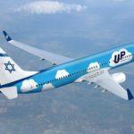 Как прилететь в Израиль на лечение?